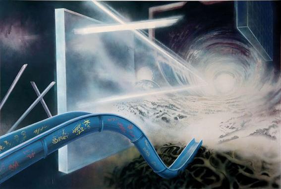 'Slidescape', 2007, oil, acrylic and spray-paint on canvas