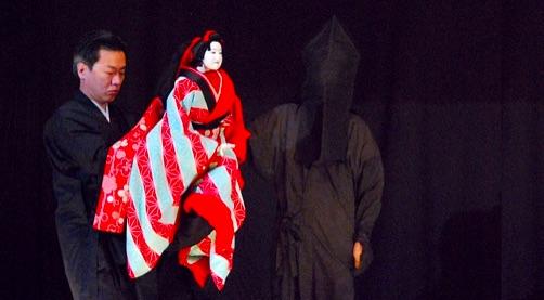 Traditional Japanese Bunraku performance