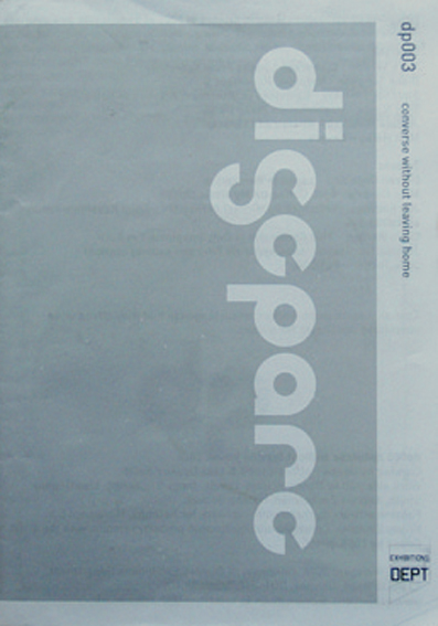 dp300 cover, 2006