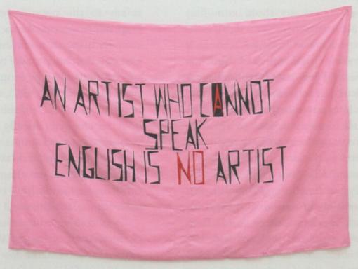 'An artist who cannot speak English is no artist', 1992, banner