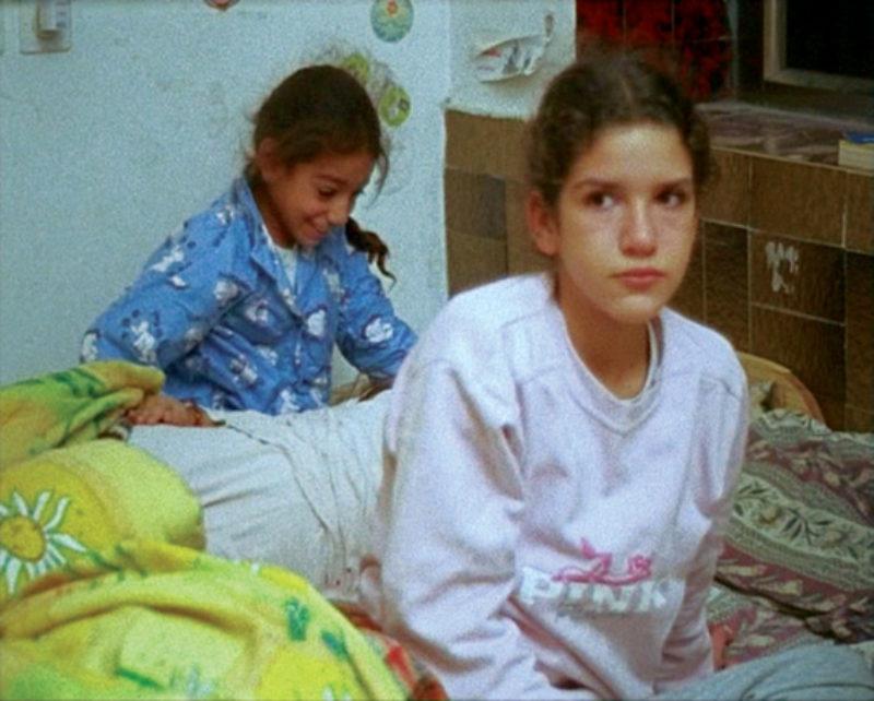 'Hreash House', 2004, 16mm film transferred to DVD, 20 mins