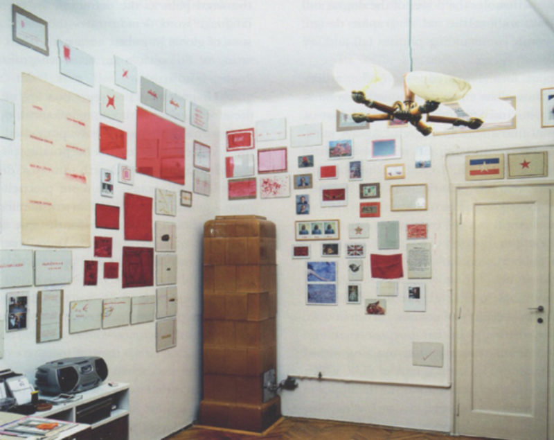 'Red-Pink', 1973-1981, room installation, Collection Kontakt, Erste Group, Vienna