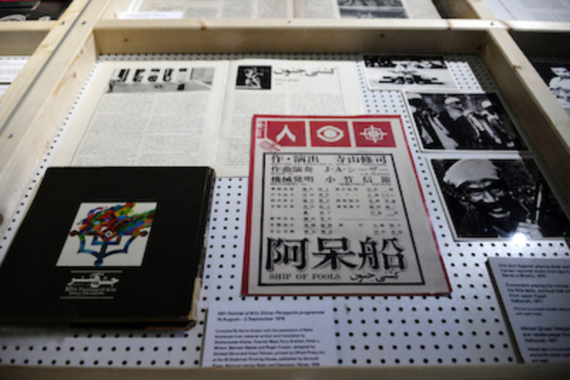 Exhibition Detail Dsc 1189 1200X800