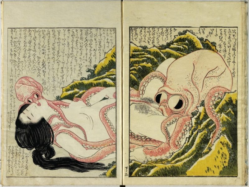 Katsushika Hokusai 1760 1849 Diving Woman And Octopi Page From Kinoe No Komatsu Pine Seedlings On The First Rat Day Or Old True Sophisticates Of The Club Of Delightful Skills 1814 Illustrated Book Colour Woodblock