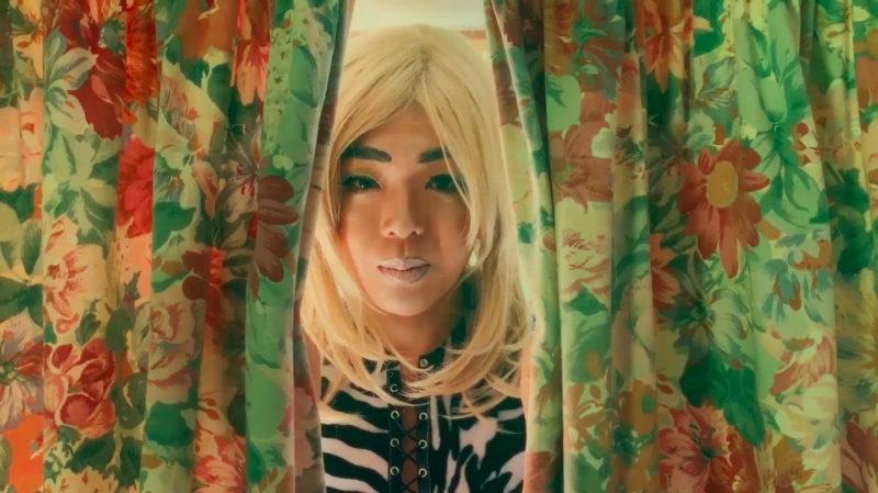 Urara Tsuchiya Still from Give us a meow 2019 HD video by Ben Toms Urara Tsuchiya 9 mins 3 seconds